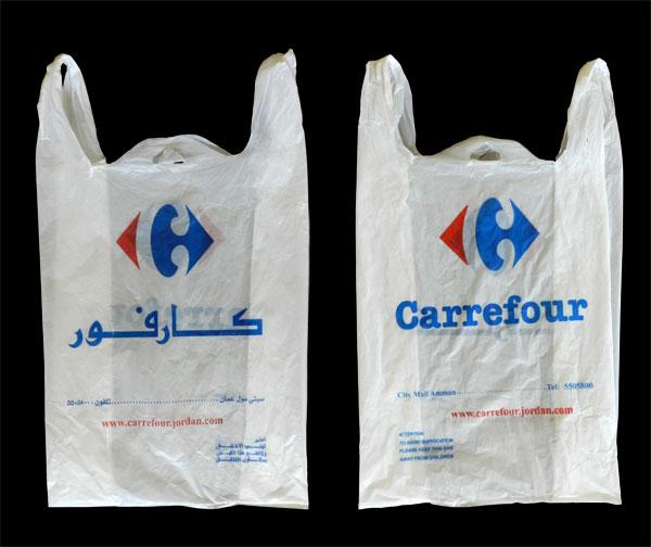 Logotipo árabe de Carrefour كارفور