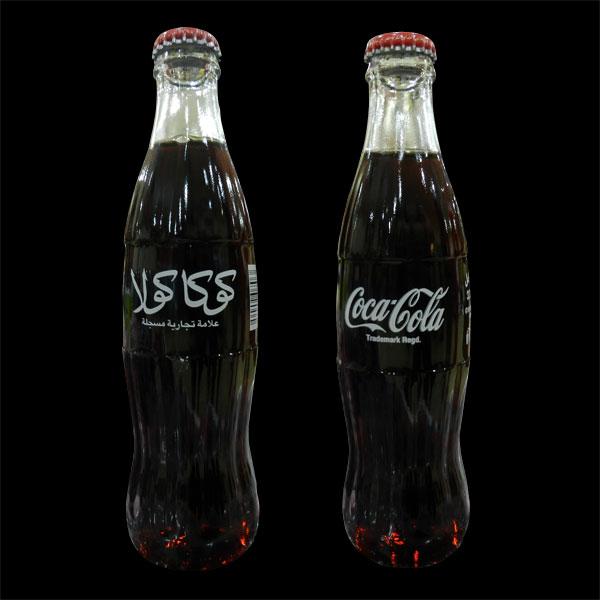 Logotipo árabe de Coca-Cola كوكا كولا