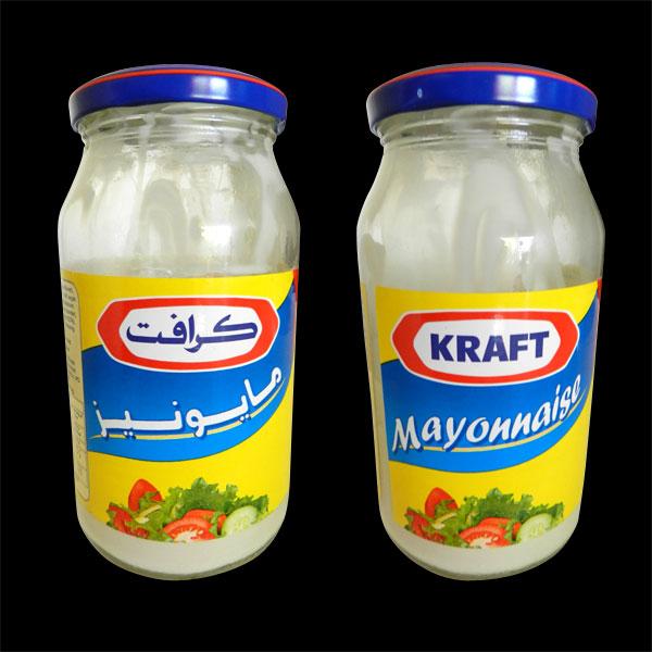 Logotipo árabe de Kraft كرافت