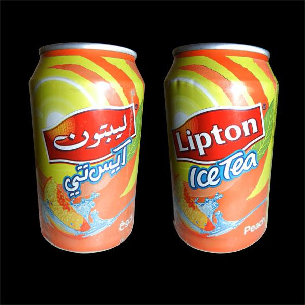 Logotipo árabe de Lipton ليبتون