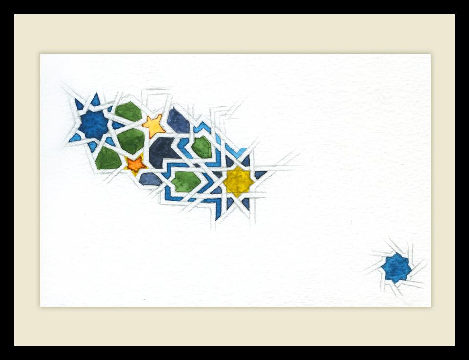 ilustración detalle Alhambra
