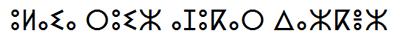 Mi nombre transcrito en Tifinagh