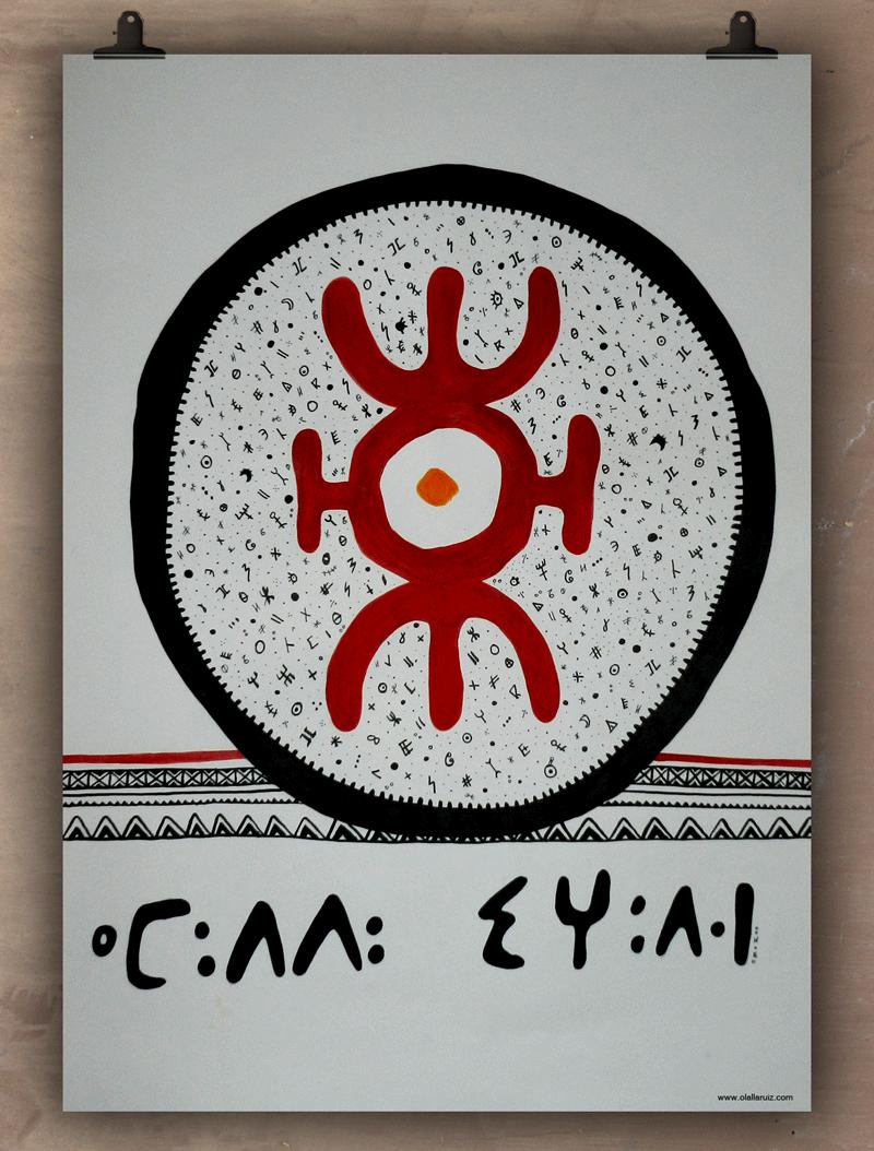 Cartel Arte Tifinagh