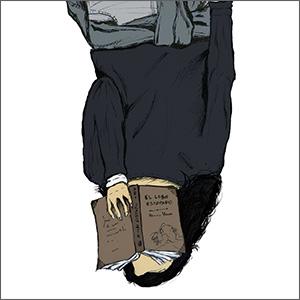 Relato 'Mientras leo'